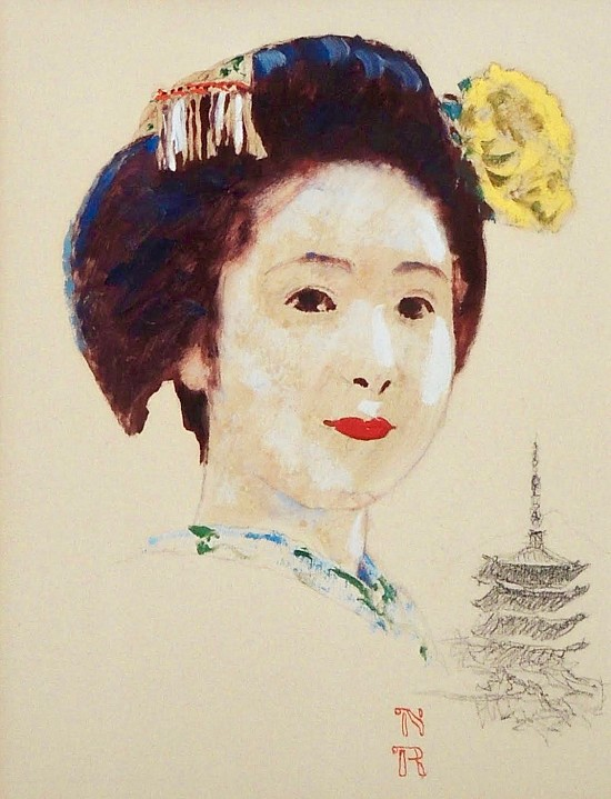 Portrait of a Geisha Girl, Pan American World Airways Advertisement